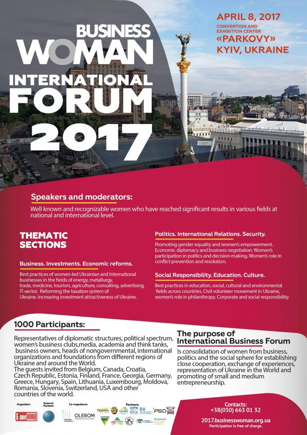 International Business Forum - business woman 2017 - Ukraine - abroadship.org