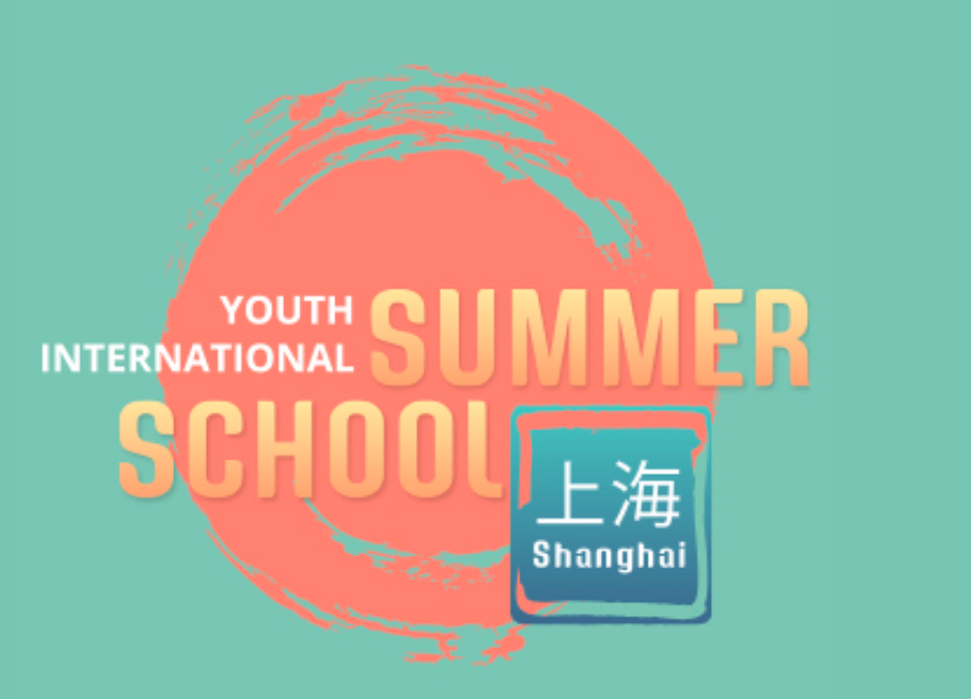 Youth International Summer School Shanghai – Summer School– Shanghai – abroadship.org