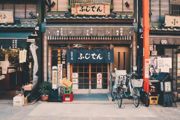 International Exchange - MIRAI - Japan - Abroadship.org