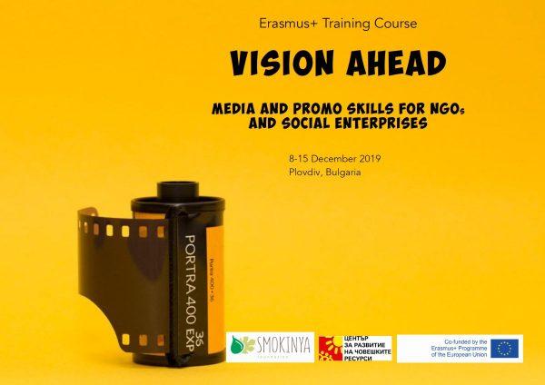 Training Course - Vision Ahead – Bulgaria - Abroadship.org