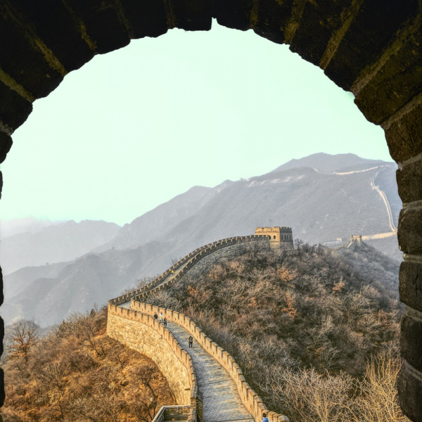 Online course- Religious Transformation in Early China- the Period of Division - The Chinese University of Hong Kong - abroadship.org