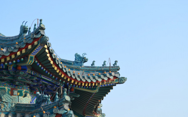 Long term online programme- History of China - The Chinese University of Hong Kong - abroadship.org